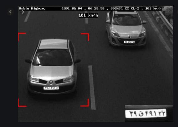 آشنایی با سیستم کنترل تردد پارکینگ و کاربردهای آن